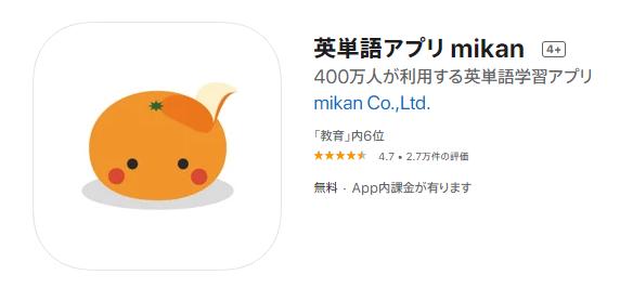 MakoStars LLC/ 684