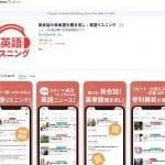 MakoStars LLC/ StudySwitch AppleStore